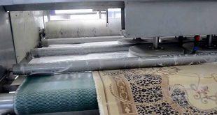 Aydınlıkevler Mahallesi Ankarada halı yıkama işinde en iyi firmayız