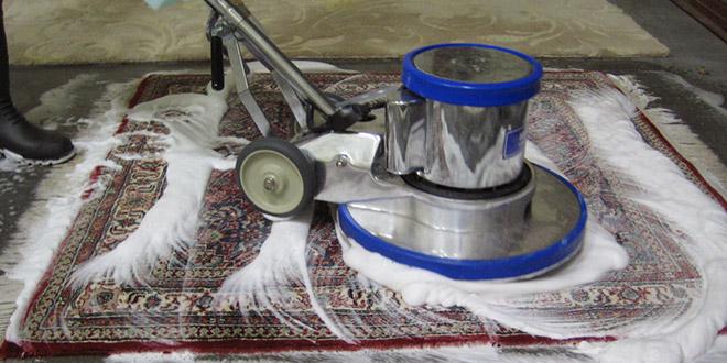 Ankara halı yıkama Bilkent semti